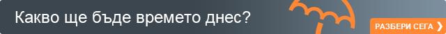 dalivali.bg