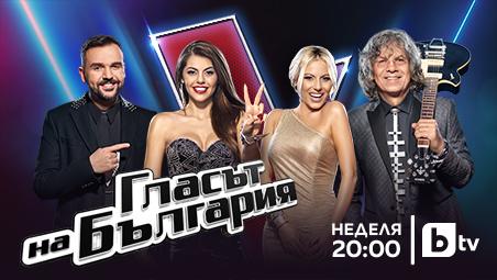 btv novinite bg